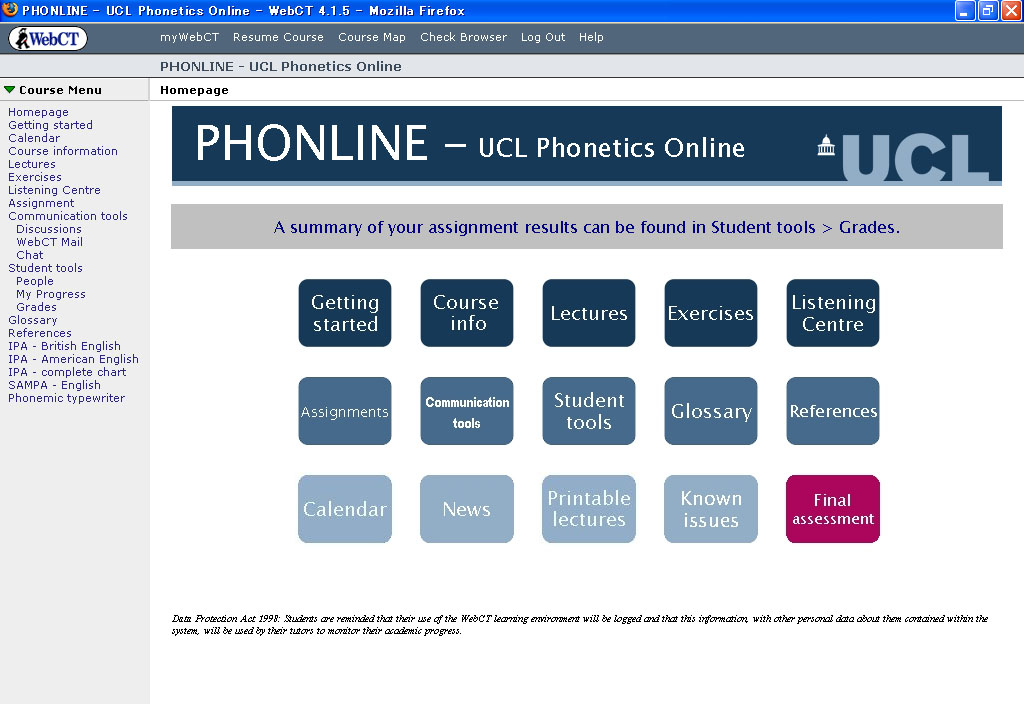PHONLINE frontpage